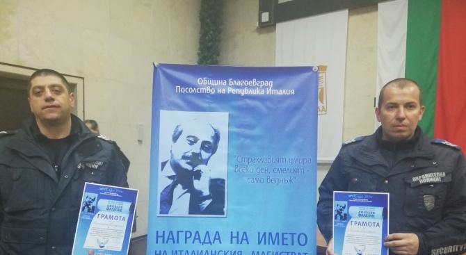 Български полицаи и магистрати са отличени за поредна година с