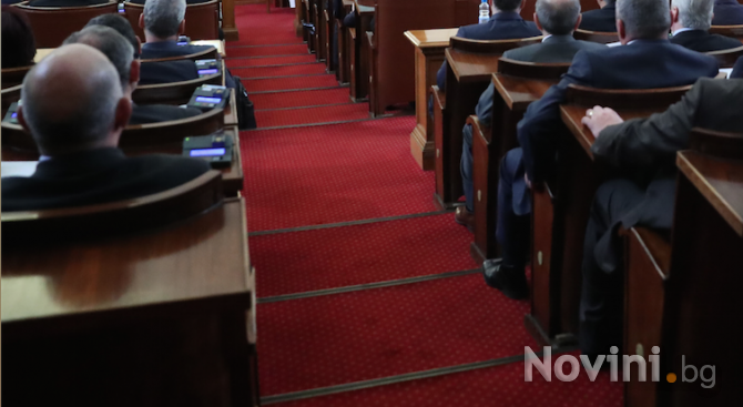 Парламентът ще обсъди на второ четене тази седмица промените в