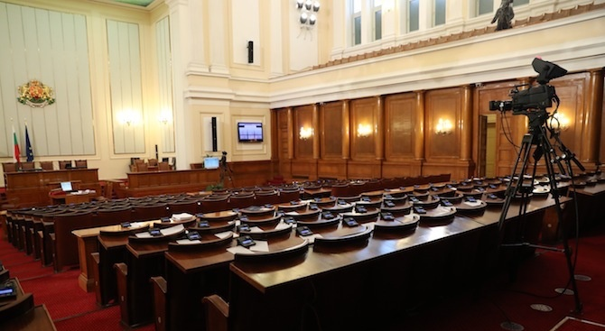 Депутатите приеха на второ четене изменения в Закона за управление