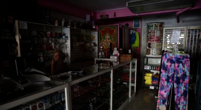 Венецуелатрети денбез ток