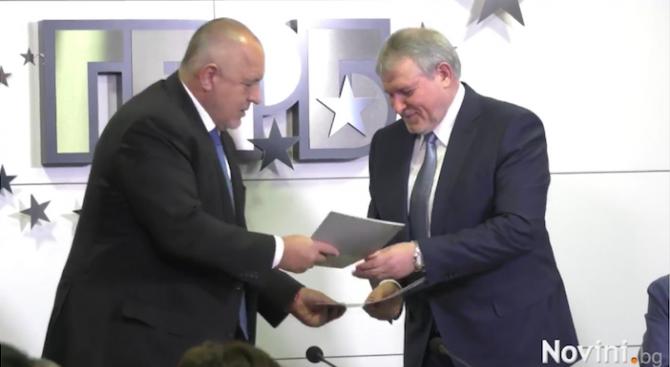 Станаха ясни номинациите на СДС за евролистата с ГЕРБ