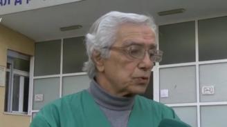 Лекар от Казанлък започна гладна стачка