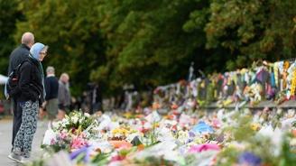 Кралска комисия ще разследва нападенията в Крайстчърч, в които бяха убити 50 души