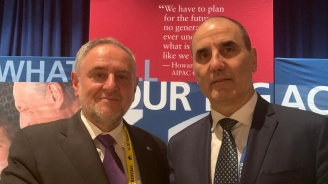 Цветан Цветанов участва в годишната конференция на Американо-израелския комитет за обществени връзки във Вашингтон