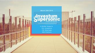 """София Тех Парк организира конференция """"Investum Supersonic""""в подкрепа на новатори и стартъпи"""