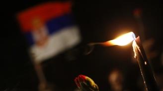Сърби пред посолството на САЩ в Белград: Не сме забравили жертвите!