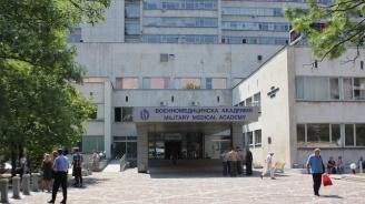 Два дни безплатни прегледи за атопичен дерматит във ВМА