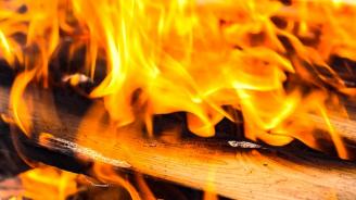 Само за два дни: 41 пожара в Кюстендил, двама души са пострадали