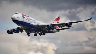 Самолет за Германия кацна по погрешка в Шотландия