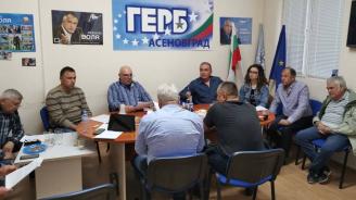 Народният представител д-р Христо Грудев проведе приемна в Асеновград