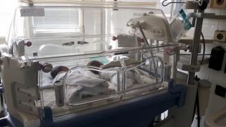 Бургаската болница получи нов кувьоз за недоносени бебета като дарение