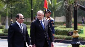 Румен Радев и Абдел Фатах ас-Сиси: България и Египет са естествени съюзници в борбата срещу тероризма