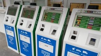 От АПИ провеждат тестове на системата за продажба на електронни винетки