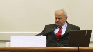 Отмениха присъдата на вдовицата на Милошевич, ще има нов процес
