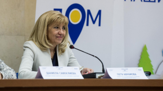 Петя Аврамова: Търси се вариант за по-бързо възлагане на укрепването на свлачището при Тикале