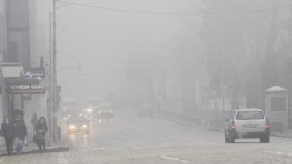 Доклад на СЗО: България е първа по смъртност в ЕС заради мръсния въздух