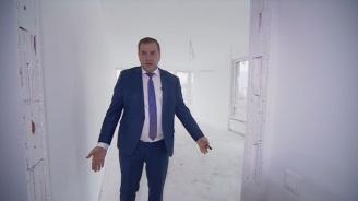 Зам.-министърът на енергетиката показа апартамента, заради който хвърли оставка