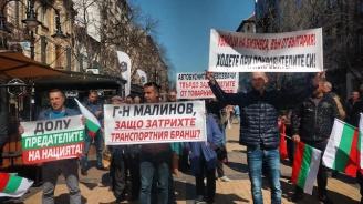 Превозвачи протестираха пред централата на ДСБ заради Светослав Малинов