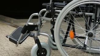 1300 социални ще оценяват инвалидите