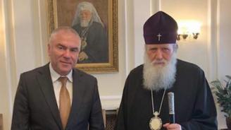 Веселин Марешки получи благословия от патриарх Неофит