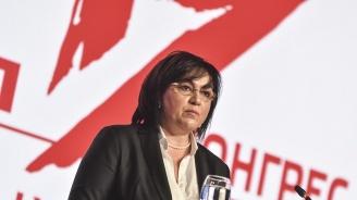 Нинова: Победата ни на евроизборите ще значи оставка на правителството и предсрочни избори