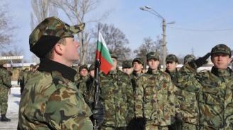 Повече от 3500 войници са необходими за попълване на недокомплекта в българската армия