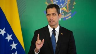 Властите на Венецуела забраниха на Гуайдо да заема изборна длъжност за срок от 15 години