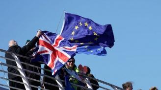 Британският печат в деня, в който Обединеното кралство трябваше да напусне ЕС