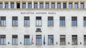 БНБ увеличава от 1-ви април 2020 година капиталовите буфери на банките до 1%