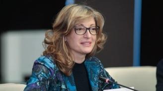 Екатерина Захариева: България и Ливан разширяват сътрудничеството