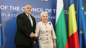 Започна срещата на четири очи между Бойко Борисов и Виорика Данчила