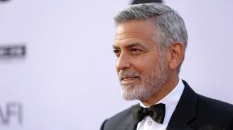 Джордж Клуни призова да бъдат бойкотирани султански хотели