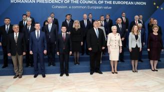 Вижте какви двустранни договори подписахме с Румъния