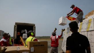 Във Венецуела пристигна самолет, превозващ хуманитарна помощ от Китай