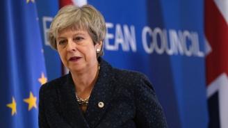 Лондонски вестник: Мей трябва да се оттегли от премиерския пост възможно най-скоро