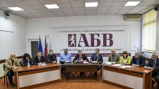 """""""АБВ"""" и още шест партии сключиха споразумение за общо явяване на изборите"""