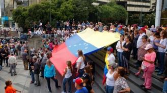 Венецуелците изразяват недоволството си на протести в цялата страна