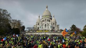 """""""Жълтите жилетки"""" излязоха на протести по цяла Франция в 20-тата поредна събота"""