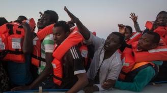ЕС е помогнал за спасяването на 730 000 бежанци в Средиземно море от 2015 г. насам