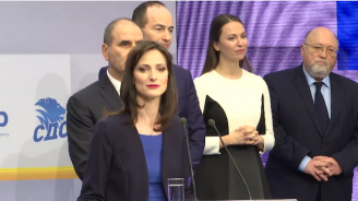 Мария Габриел: Благодаря за възможността да бъда лидер на евролистата на ГЕРБ и СДС
