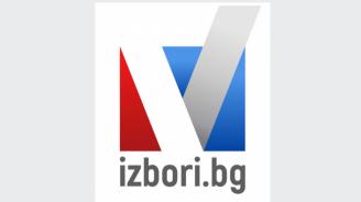 Утре стартира Izbori.bg - специализирана платформа за изборите