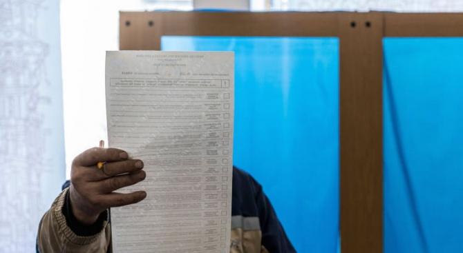 Вашингтон пост: На вота в Украйна доминираха тревогите