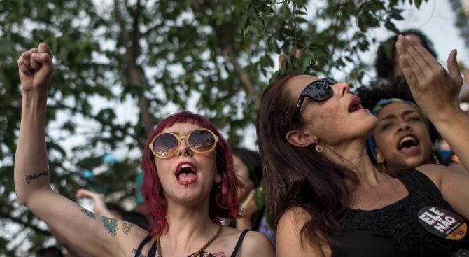Хиляди бразилци излязоха вчера в няколко града на демонстрации срещу