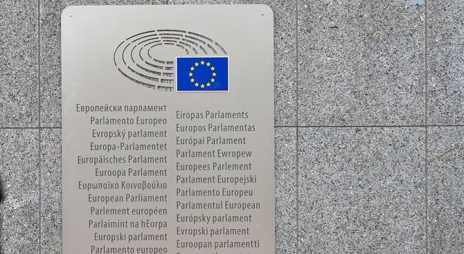 Европейският парламент прие днес на първо четене промените в правилата