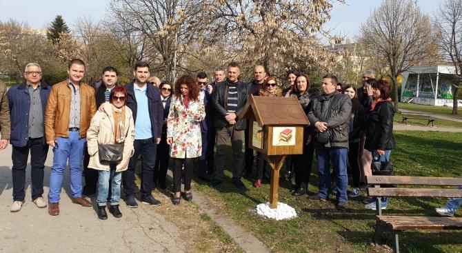 Евродепутатът Андрей Новаков се включи в инициативата на ГЕРБ-Младост за поставяне на къщички за книги