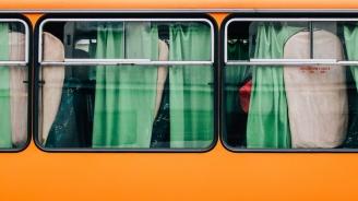 Най-малко 20 души загинаха при пожар в автобус в Перу