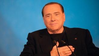 Берлускони се кандидатира за евродепутат