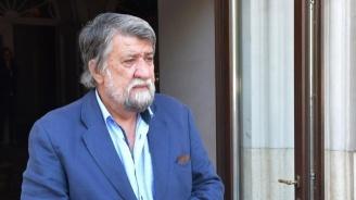 Армения награждава Вежди Рашидов