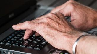 Комисията за защита на личните данни позволи на медиите да не заличават информация за обществено опасни хора
