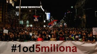Сръбската опозиция готви мащабен протест пред парламента за 13 април